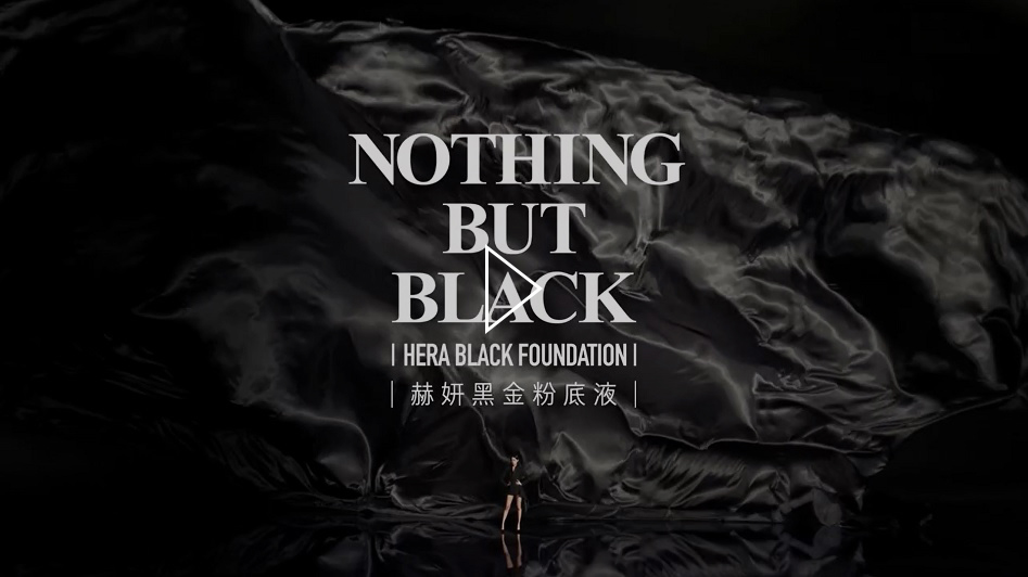 NOTHING BUT BLACK, HERA BLACK FOUNDATION 재생